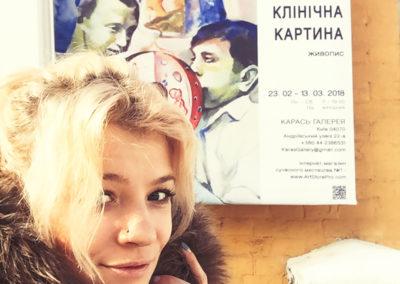 "#28 ""Karas Gallery"""