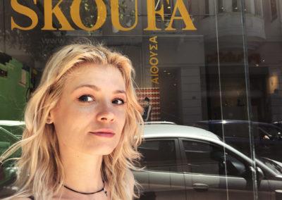 """#56 """"Skoufa Gallery"""""""