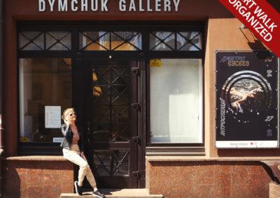 "37 ""Dymchuk Gallery"""