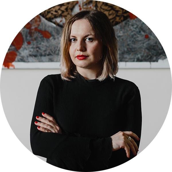 Даша Біленко