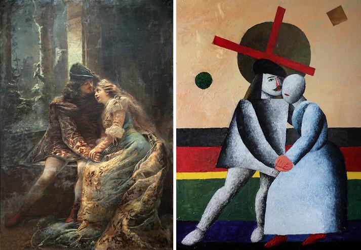 українські художники Ройтбурд